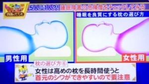 image (6) - コピー
