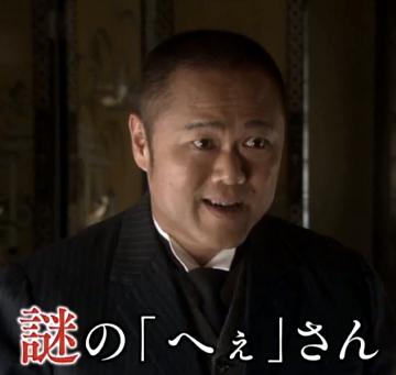 辻本茂雄の画像 p1_19