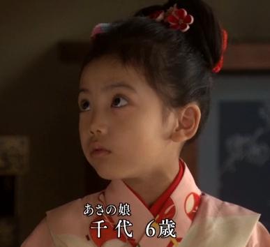 あさが来た 千代 6歳 子役 画像