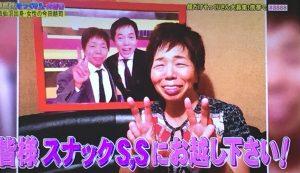 ものまね紅白 今田耕司 そっくりさん女性 画像