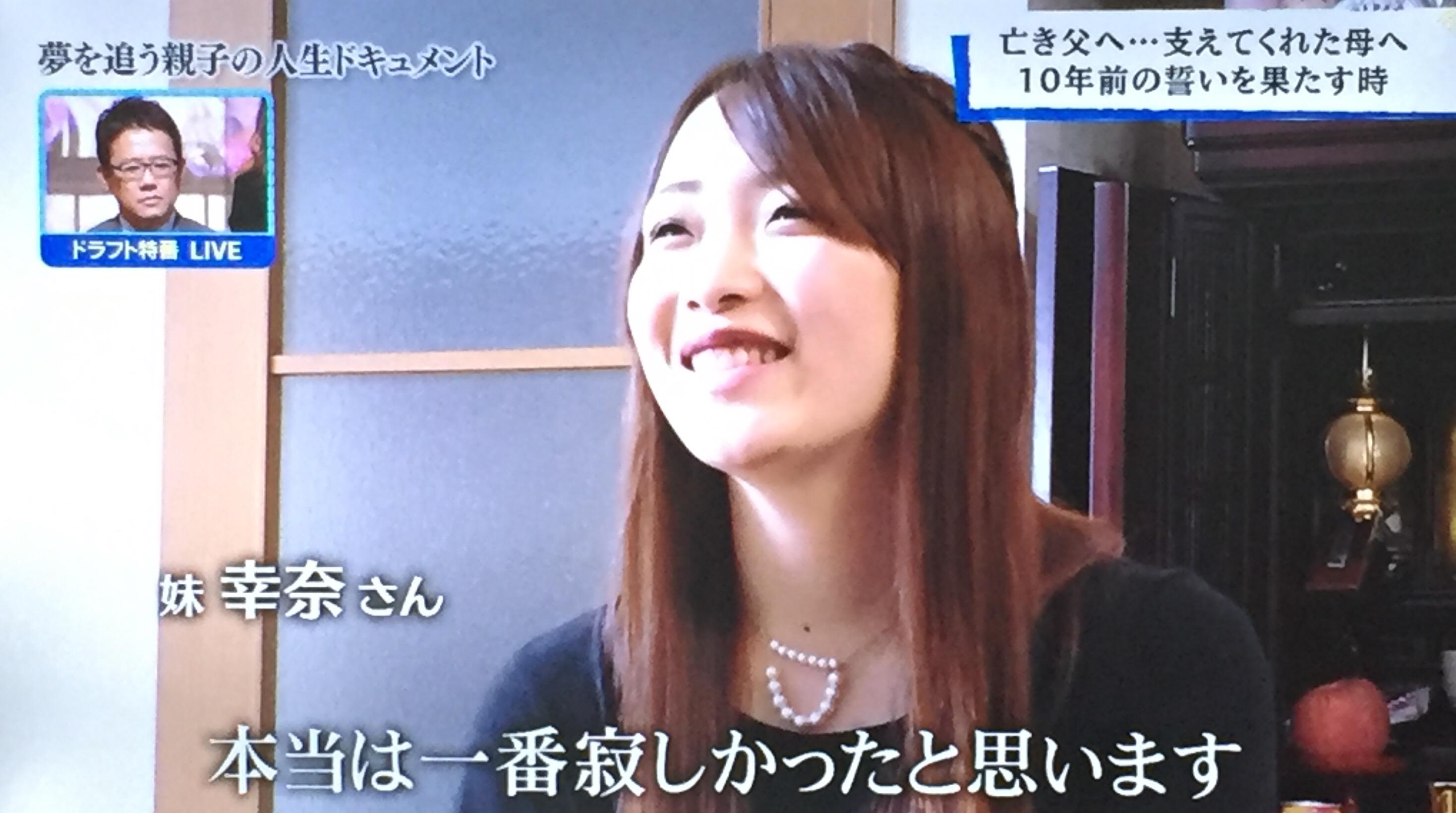 柳裕也の画像 p1_16